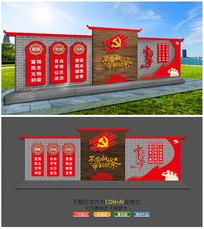新中式户外党建文化墙设计稿