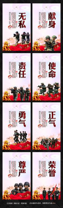 部队文化标语展板