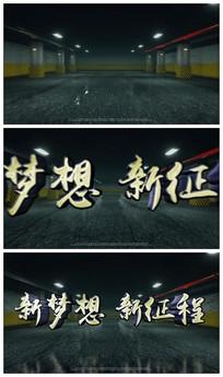 车库展示3d文字标题视频模板