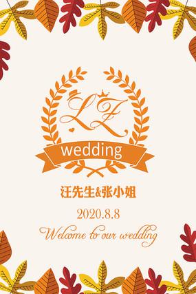 橙色枫叶秋收主题婚礼