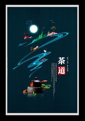 创意中国风茶文化海报设计