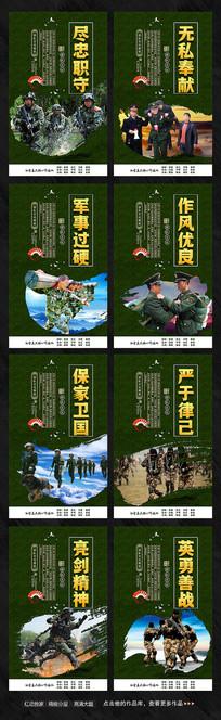 大气部队文化标语展板设计