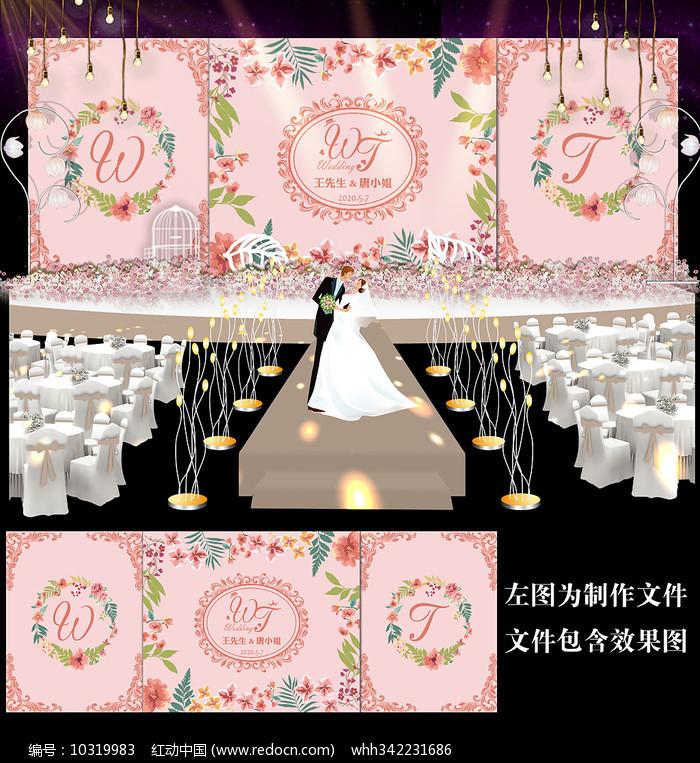 粉色花卉婚礼迎宾背景板图片