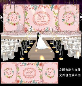 粉色花卉婚礼迎宾背景板