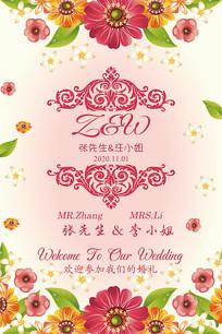红色花卉婚礼迎宾水牌