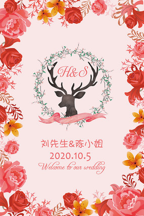 红色玫瑰花卉婚礼水牌