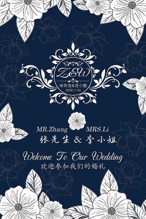 蓝底手绘花卉婚礼设计