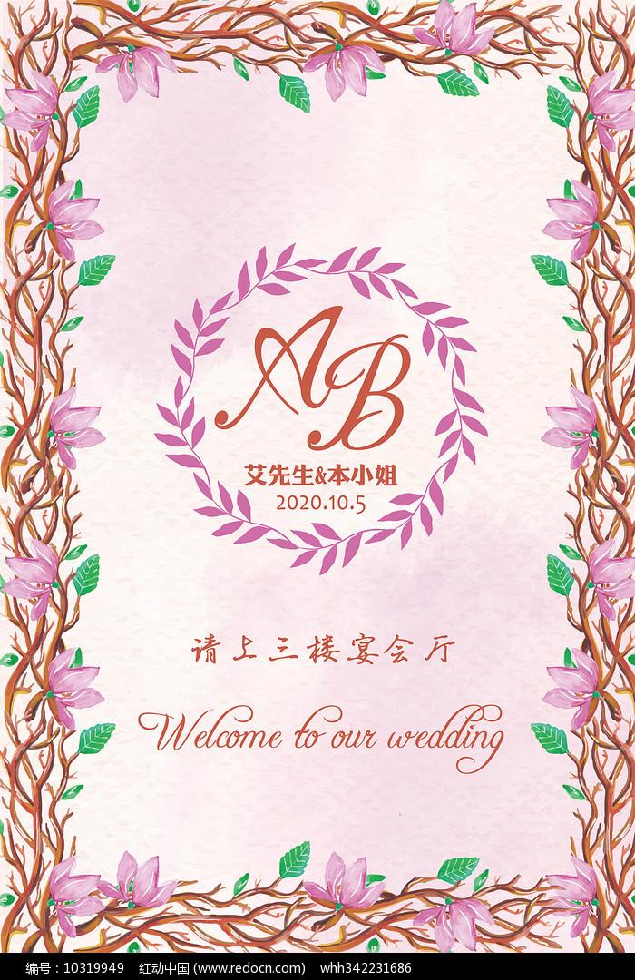 浪漫粉色花卉婚礼背景图片