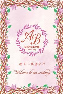 浪漫粉色花卉婚礼背景