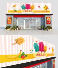 美食冰淇淋超市招牌门头设计