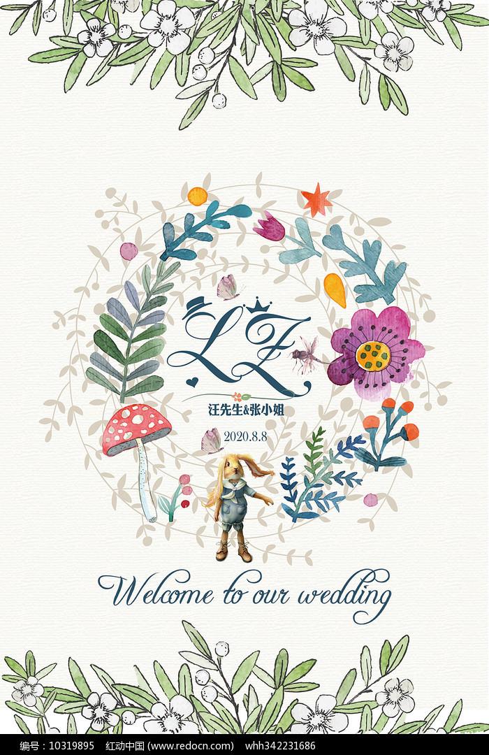 森系婚礼迎宾背景展板设计图片