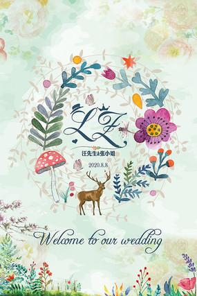 森系田园风花卉婚礼水牌