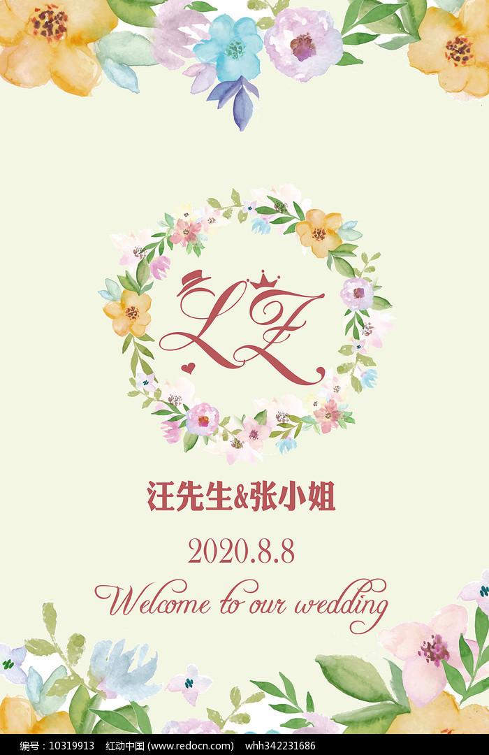 小清新花卉婚礼迎宾牌图片