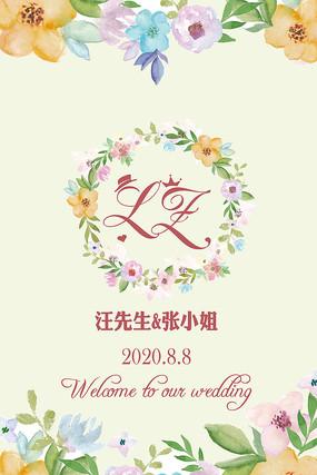 小清新花卉婚礼迎宾牌