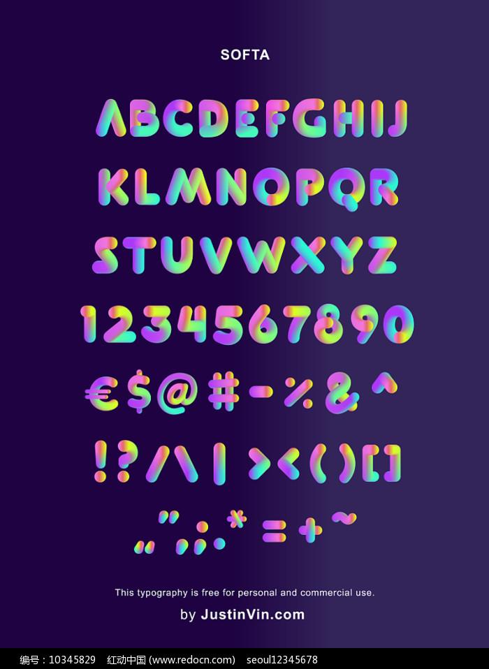 渐变字母数字