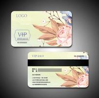 精美花卉会员卡积分卡