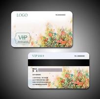时尚花卉会员卡积分卡
