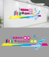 炫彩音乐室文化墙设计