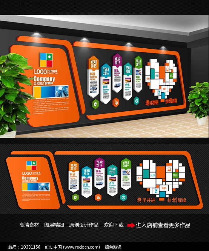 创意企业文化形象墙图片