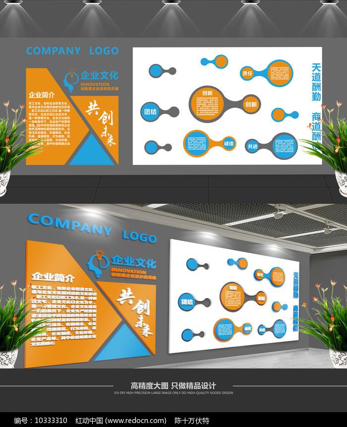 公司走廊文化墙设计图片