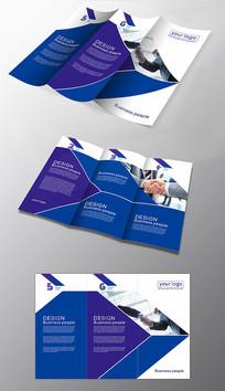 简洁大气企业三折页设计模板