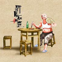 手绘餐饮人物插画