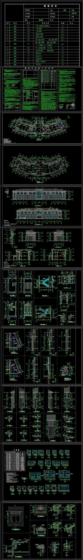 CAD中式风格老年人活动中心建筑施工图
