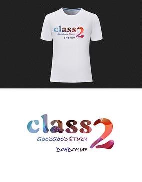 class2班星空班服图案设计