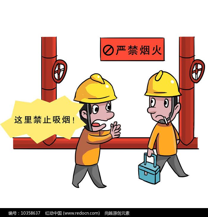 卡通安全生产安全隐患严禁烟火漫画元素图片