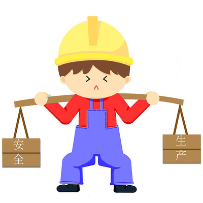 卡通创意工地安全生产人物元素