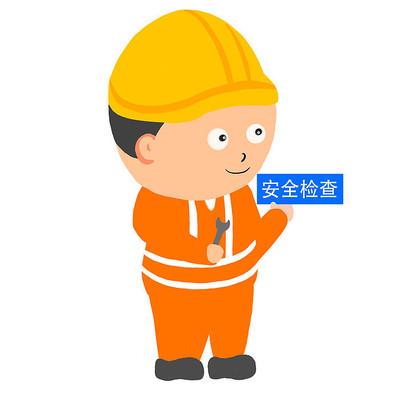 卡通工地安全生产安全检查人物元素