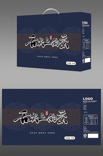 舌尖上的茶茶叶包装盒设计