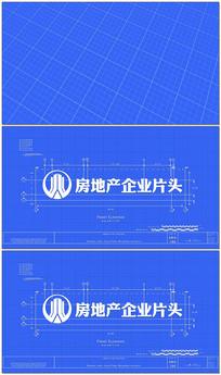 简洁房地产logo 视频模板
