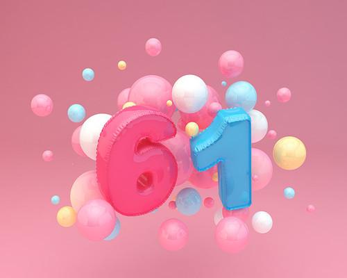 61儿童节气球字立体字元素