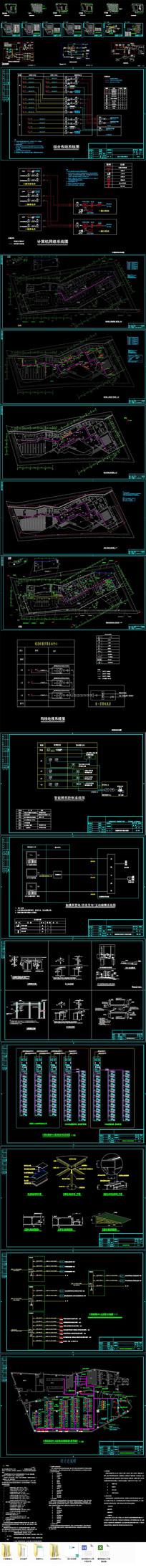 CAD数字服务中心建筑智能化图纸