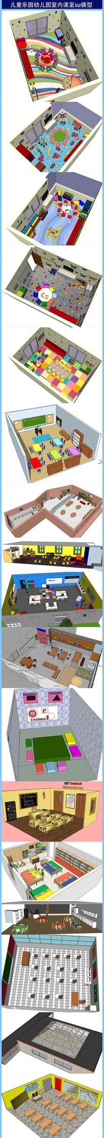 儿童乐园幼儿园室内课室su模型