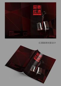 高档红色红酒酒类画册封面