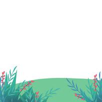 花卉草地边框