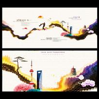 水墨风格父亲节宣传海报设计