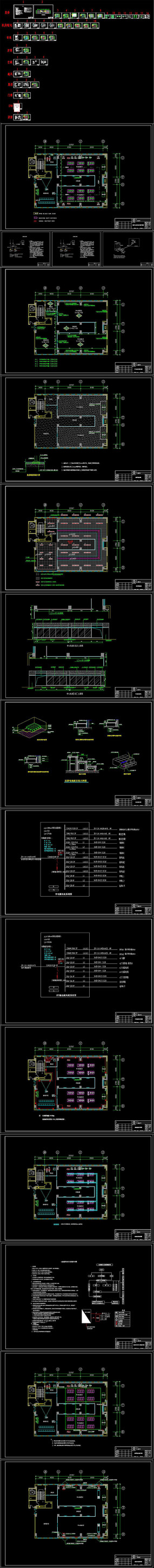 数据中心机房工程建筑电气全套施工图纸