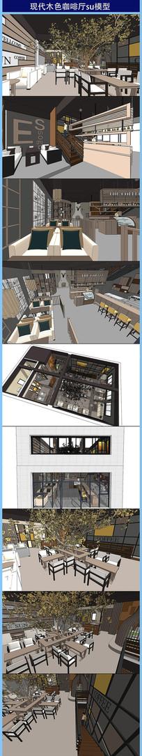 现代木色咖啡厅su模型