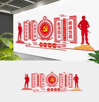 创意军营口号部队文化墙