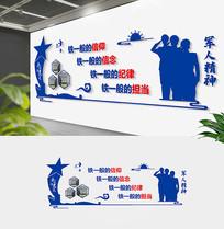 原创警营军人部队精神公安文化墙