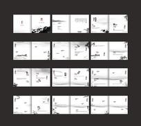 中国水墨风画册模板