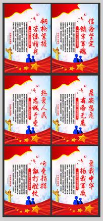 部队文化标语宣传展板