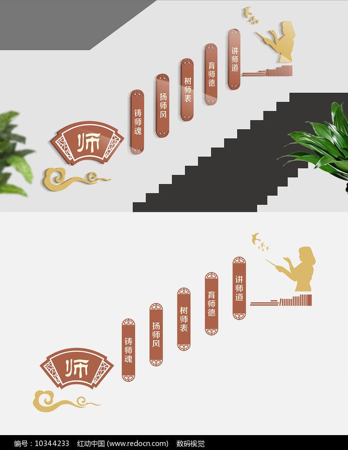 古典师德师风楼梯文化图片