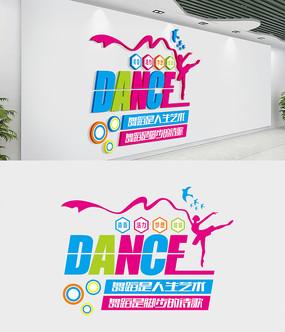 青春活力舞蹈室文化墙