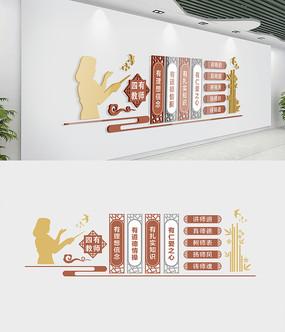 学校古典四有教师文化墙