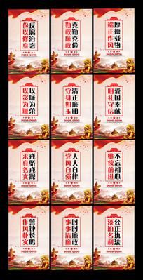 反腐党建标语宣传展板