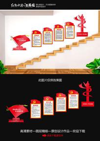 党员活动室楼梯文化墙